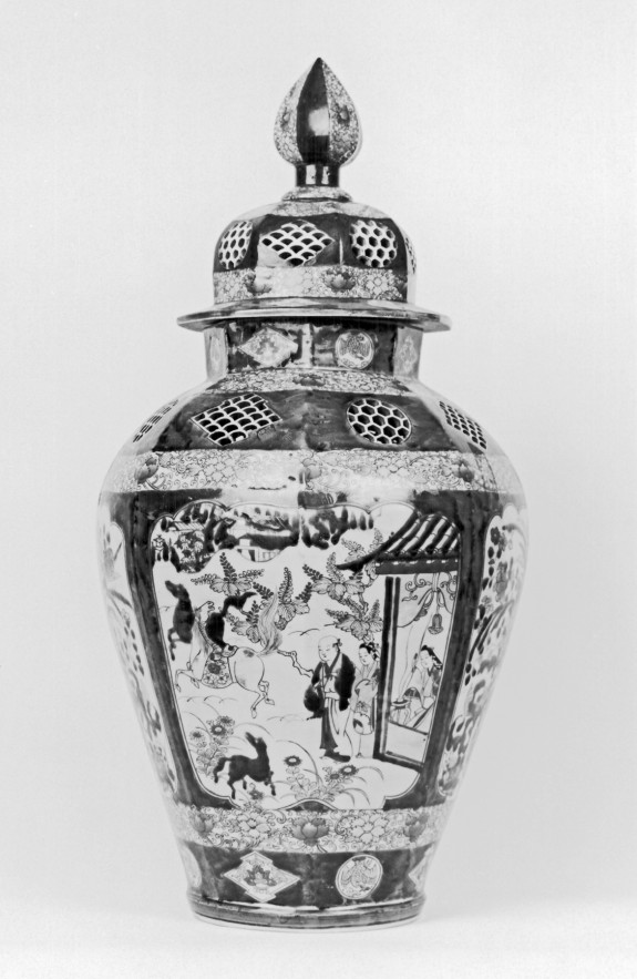 Covered Jar with a Geisha Garden Party