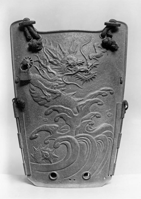 Breastplate  (Dō)