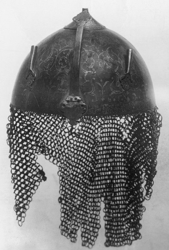 Helmet with Nose Guard and Chain Mail