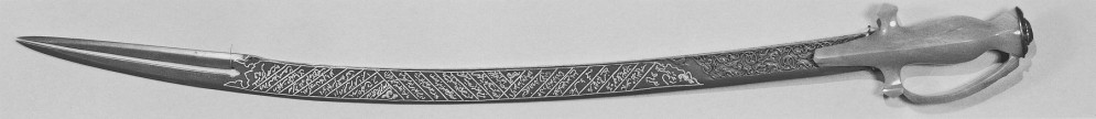Sword (
