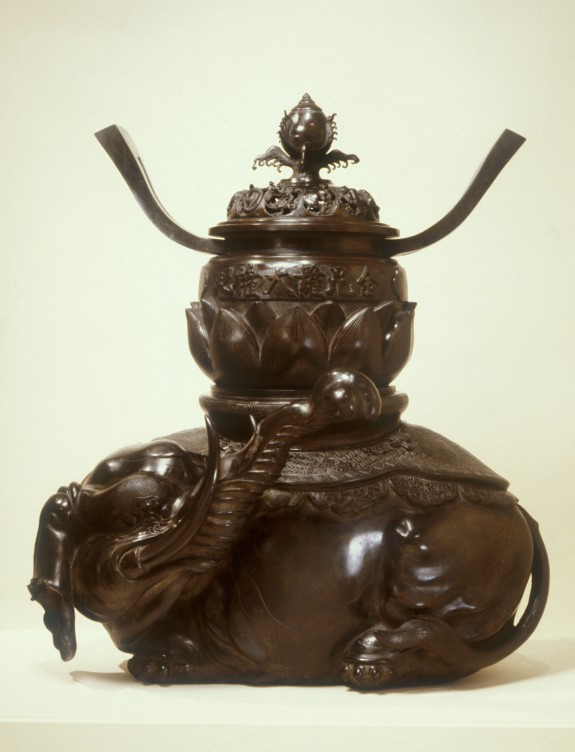 Incense Burner Dedicated to Konpira Daigongen
