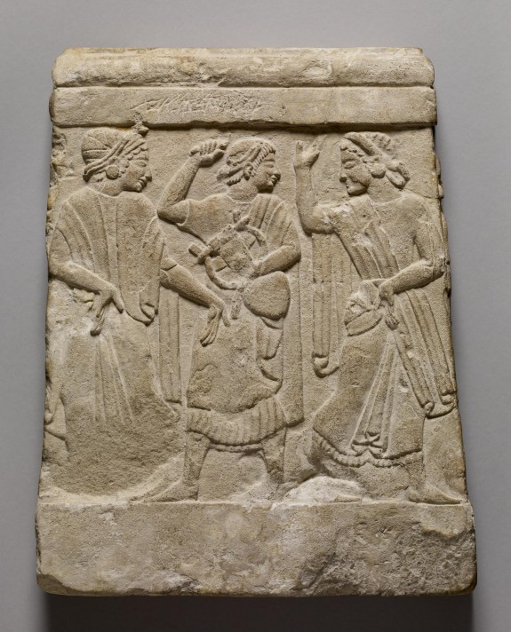 Relief from a Funerary Cippus