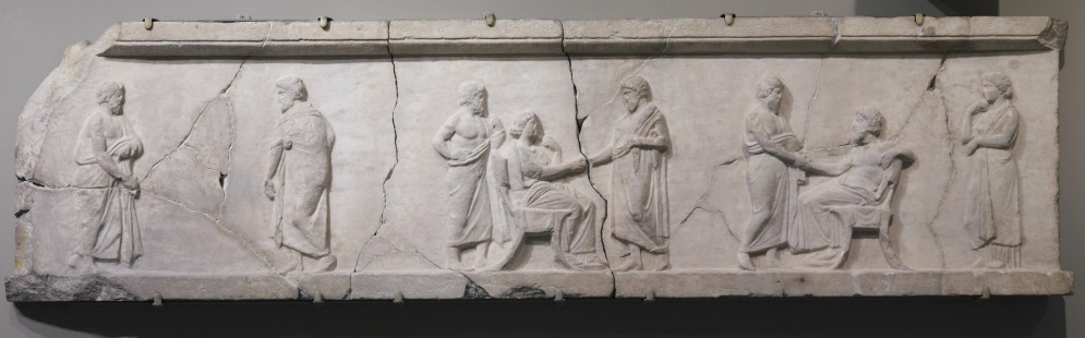 Funerary Relief with Eight Figures