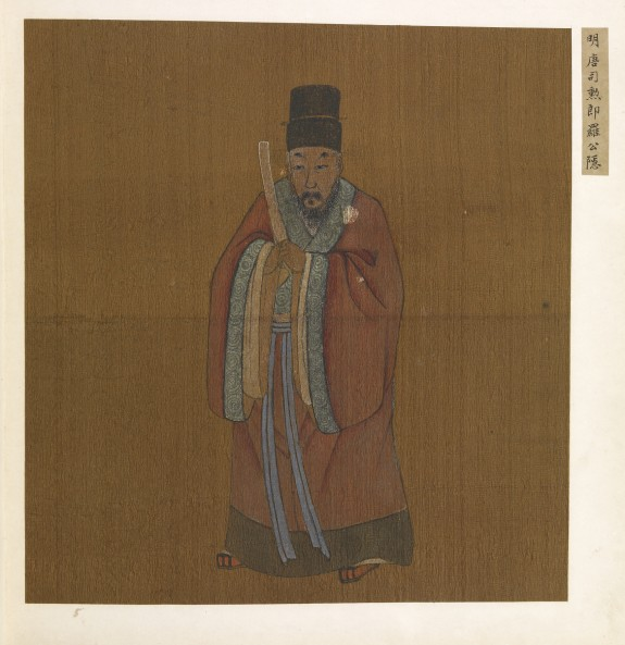 Leaf from Album of 8 Paintings
