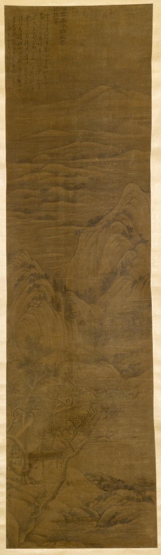 Winter Landscape in the Style of Li Shan
