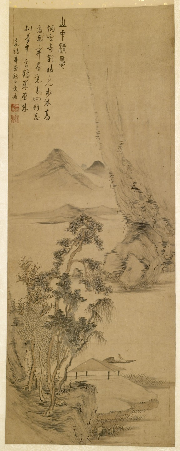 Mountain and River Landscape with Boatmen