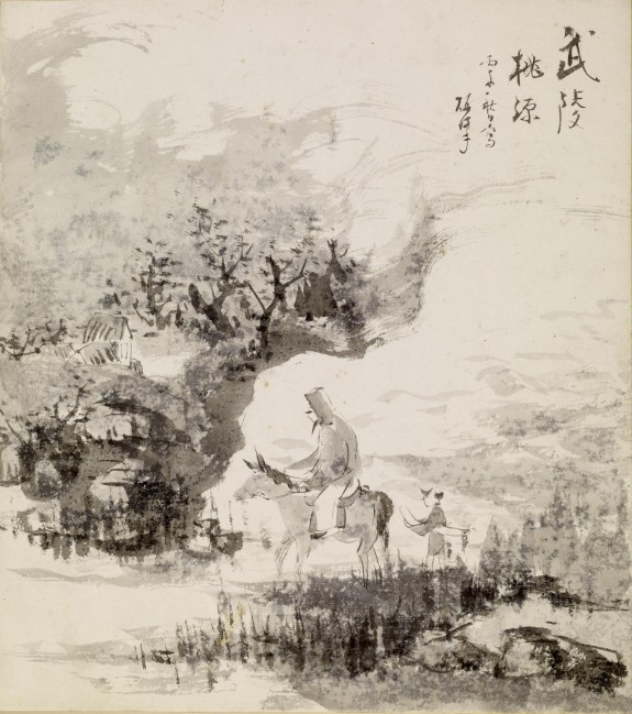 Mounted Figure in Landscape