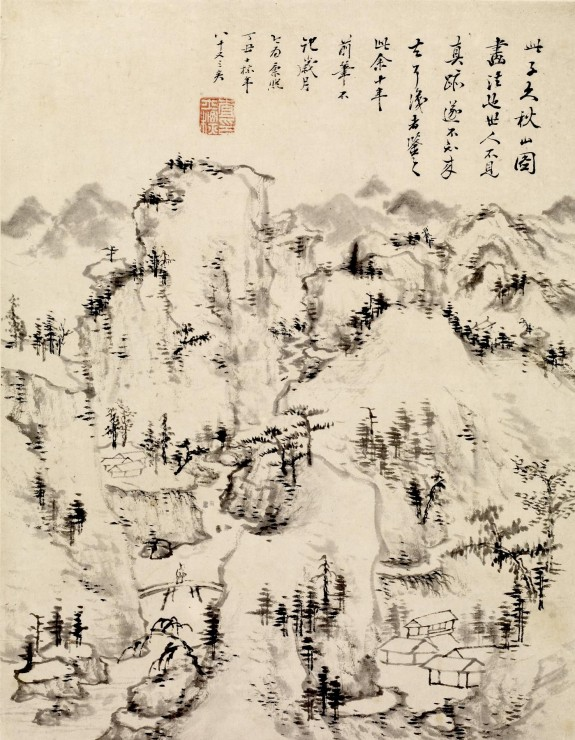 Landscape in the Style of Huang Gongwang [Huang Kung-wang]