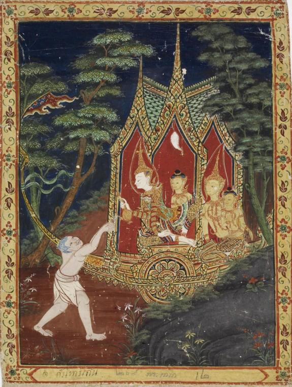 Vessantara Jataka, Chapter 3 (The Gift)