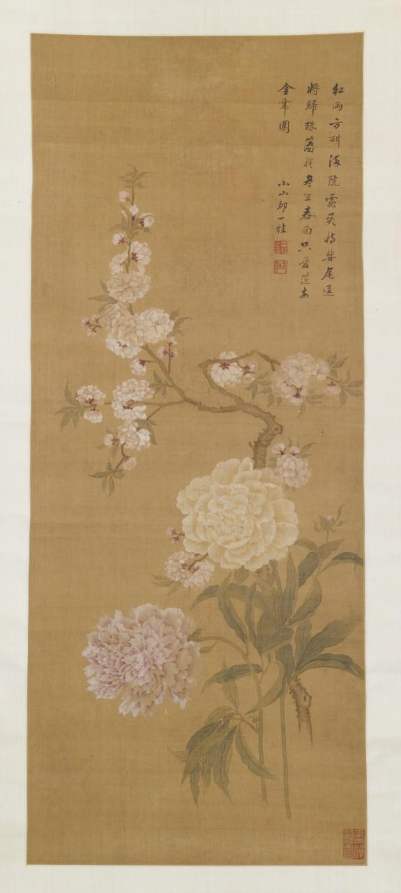 Flowering Peach and Peonies