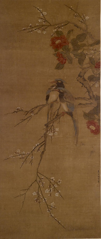 Pheasants, Camelias and Plum-blossoms