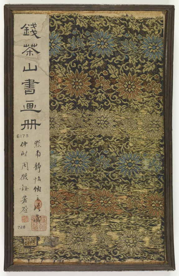 Album of Calligraphies and Paintings
