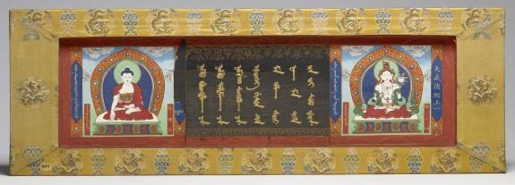 Mandala with the Buddha and Bodhisattvas