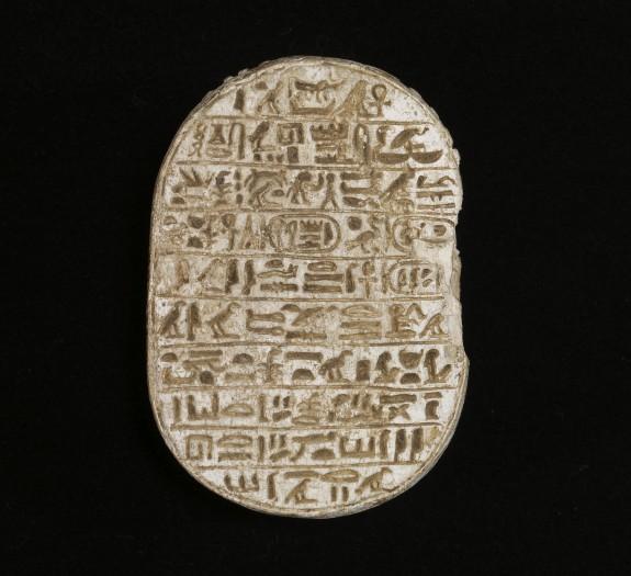 Commemorative Scarab of Amenhotep III