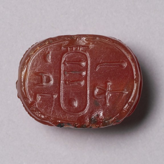 Scarab of Neferu-Re