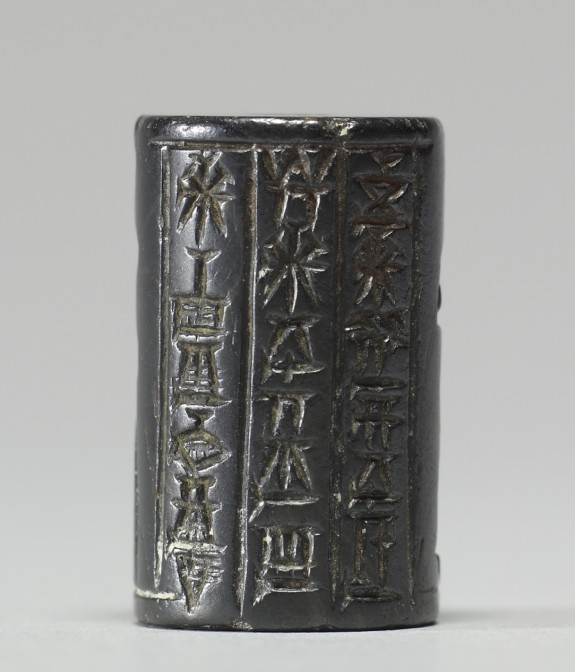 Cylinder Seal with Figures Before an Enthroned Figure