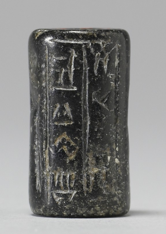 Cylinder Seal with Seated Deity and Figures