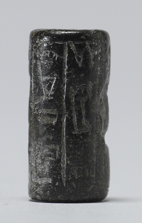Cylinder Seal with Two Standing Figures before a Seated Figure