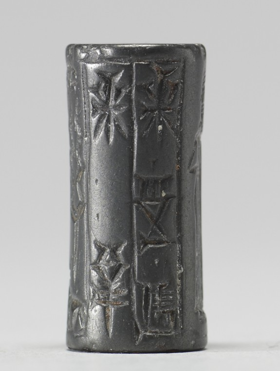 Cylinder Seal with Three Standing Figures and Inscriptions