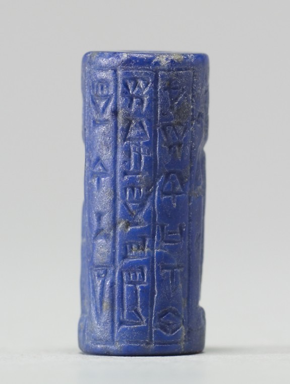 Cylinder Seal with Standing Figures and Inscriptions