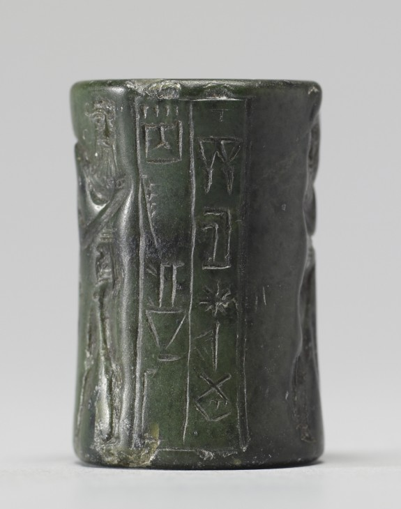 Cylinder Seal with a Contest Scene and an Inscription