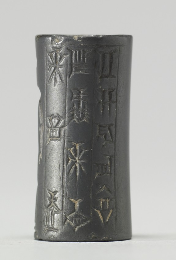 Cylinder Seal with Two Figures and Inscriptions