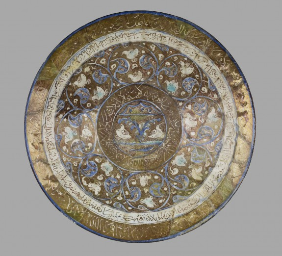 Plate with Birds and Inscriptions