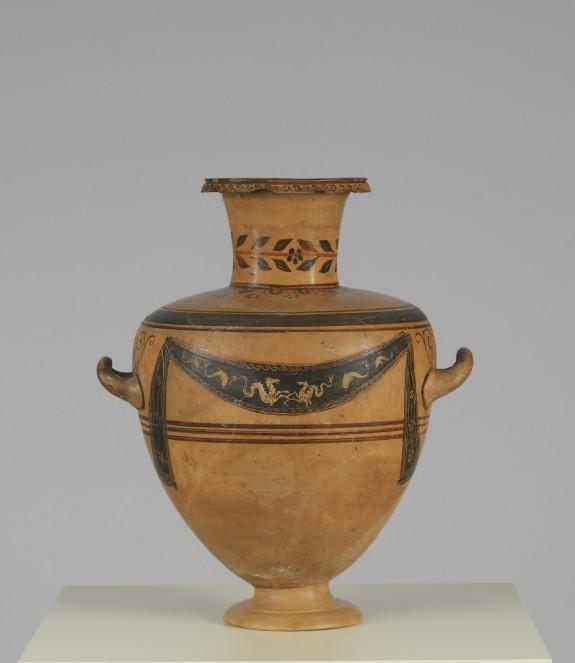 Hadra Vase
