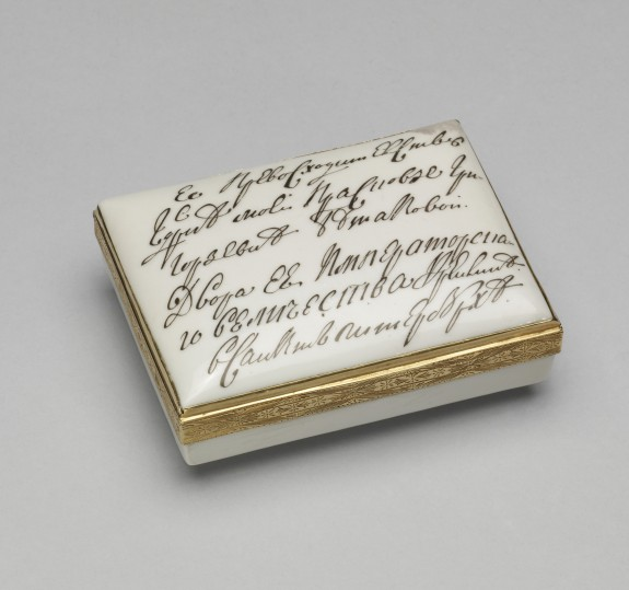 Snuffbox in the Form of an Envelope