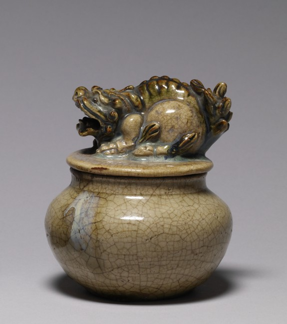Jar with Fu-lion Cover