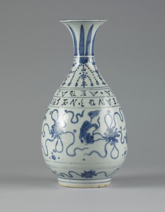 Bottle Vase Made for a Portuguese Trader