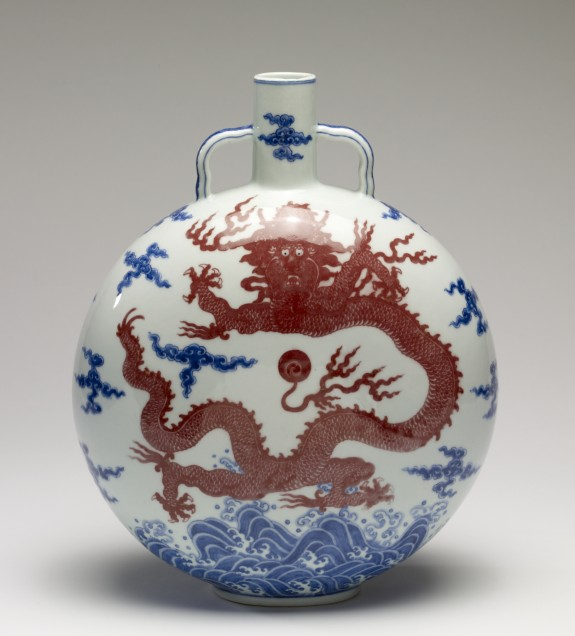 Flask with Dragons