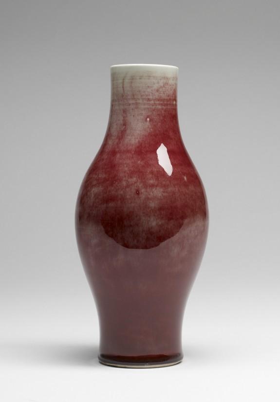 Llang Yao Vase