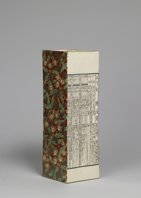 Calendar Vase with Pomegrante Blossoms and 1705 Calendar