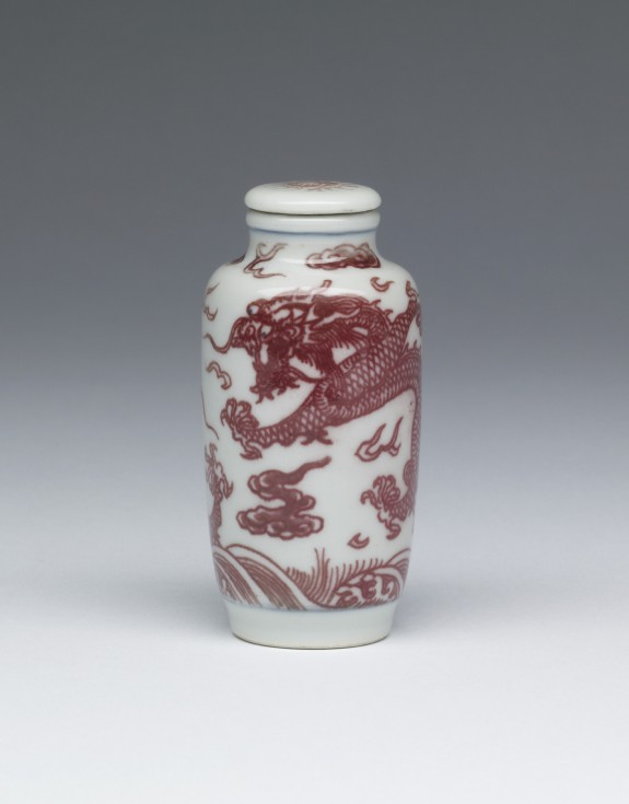 Snuff Bottle with Pair of Dragons