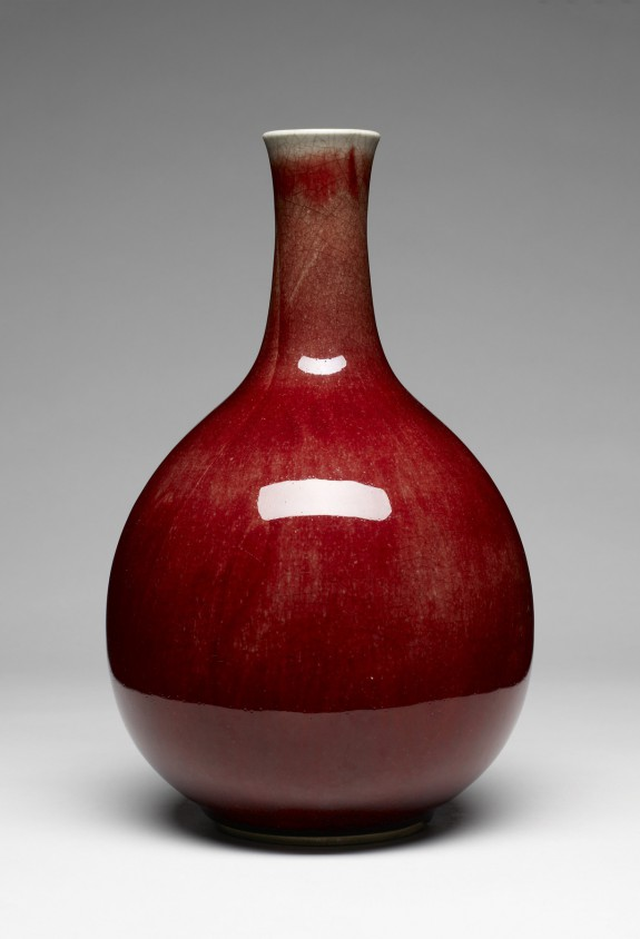 Globular Bottle