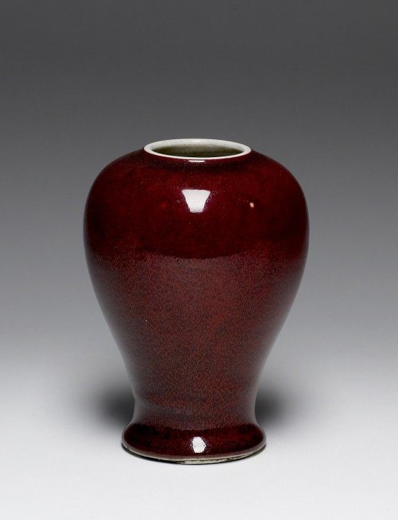 Ovoid Bottle with Lid