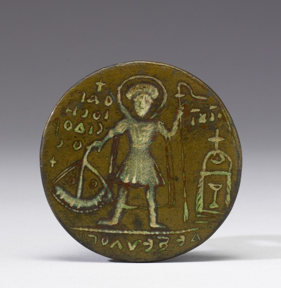 Pilgrim Stamp of Saint Isidore
