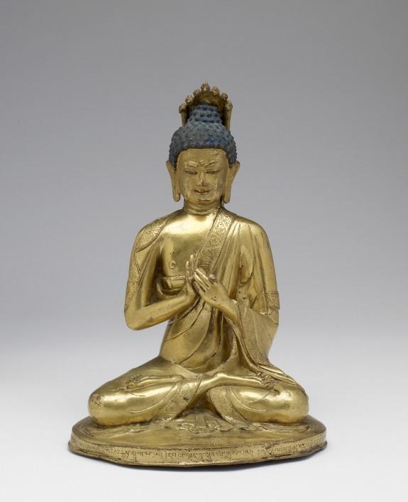 Buddhist Teacher and Philosopher Nagarjuna