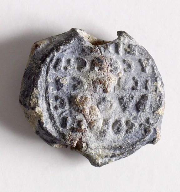 Seal with Saint Eustratius