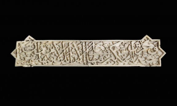 Ivory Plaque with Qur'anic Inscription