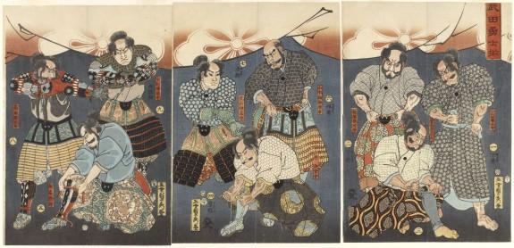 Triptych: Takeda yushi soroi