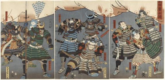 A Group Of Brave Warriors Of The Takeda Clan The Walters Art