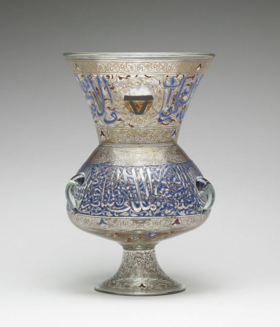 Mosque Lamp