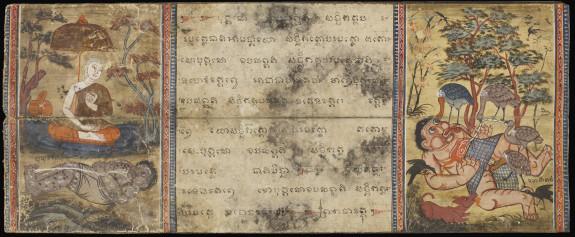 Abhidhamma-varana-pitaka