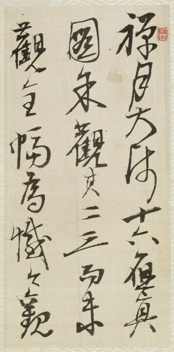 Leaf from Album Depicting the Sixteen Lohans (Arhats)