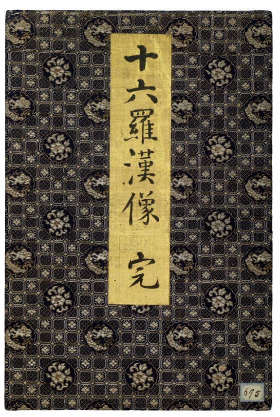 Album Containing Paintings of the Sixteen Lohans (Arhats)