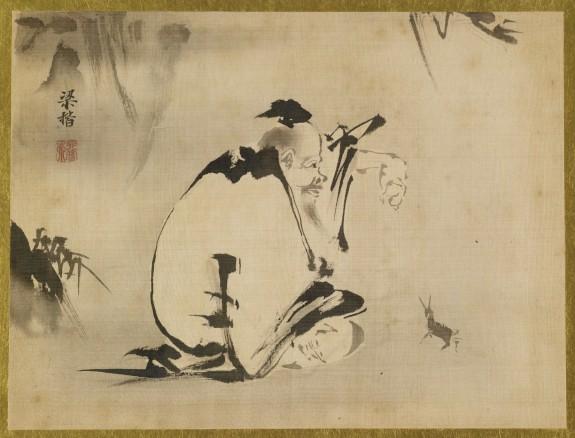A Taoist Immortal