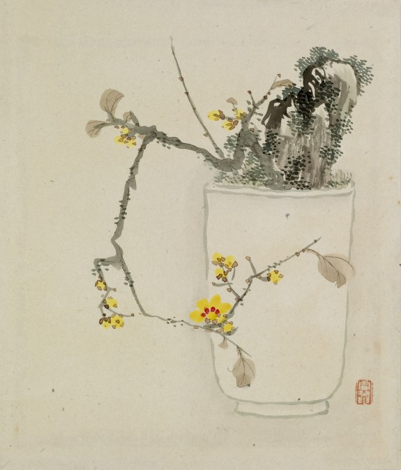 Leaf from Album Depicting Birds, Flowers, Landscapes, and Flower Pots