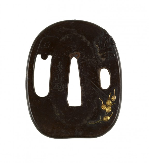 Tsuba with Chinese Characters (
